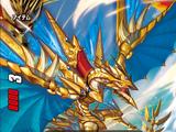 Emperor Cavalry Dragon, Atlas Hyperion