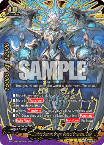 white supreme dragon deity of creations gaen future card