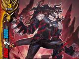 †Darkness Roar† Catastrophe Abyss