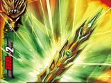 Combat Deity Dragonfang Sword, Garga-Saber