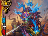 Dimension Dragon, Oleksiy