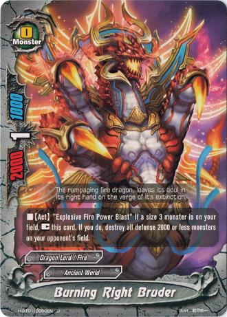 H-BT01-0050EN