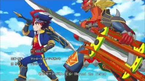 Future Card Buddyfight Hundred OP2 - Beyond the limits