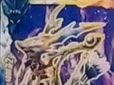 Skyseer Bow, Kaus Alnasl