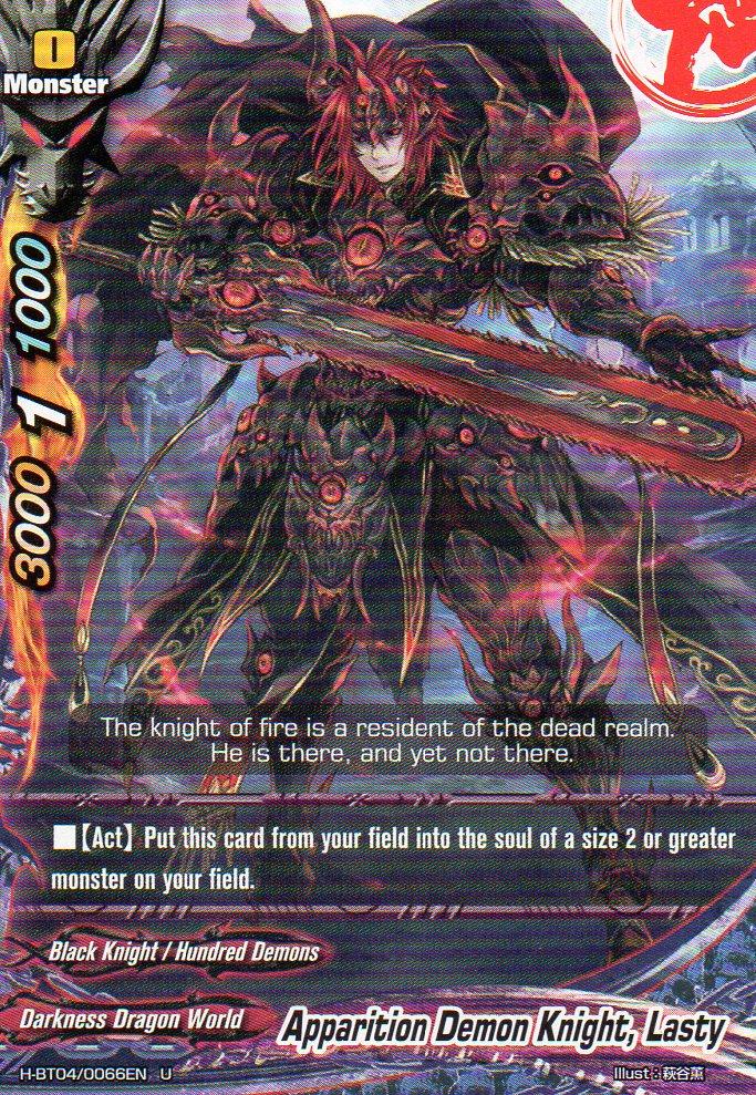 Apparition Demon Knight Lasty Future Card Buddyfight Wiki