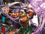 "Fifth Omni Cavalry Dragon, Light Rim Alliot ""Re:B"""