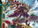 Gargantua Jiraiya Dragon