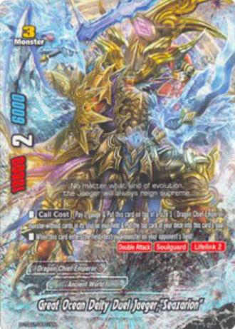 Great ocean deity duel jaeger seazarion