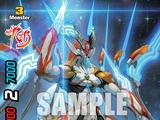 """Super Sun Dragon, Balle Soleil """"Re:B"""""""