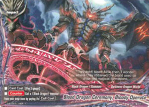 Blood dragon ceremony bloody operate