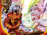 (Inexhaustible Shadows) Infinite Phantom