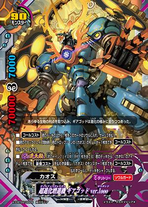 X-CBT02-0009