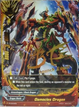 damocles dragon future card buddyfight wiki fandom powered by wikia