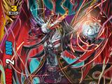 †Dragonblood Eyes† Bloody Eyes