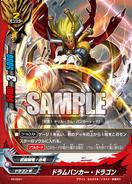 PR-0001 (Sample)