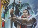 Dragon Knight, Kagekatsu