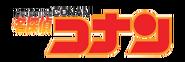 Detective Conan logo