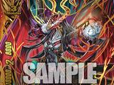 † Dragonblood Eyes † Bloody-Eyes