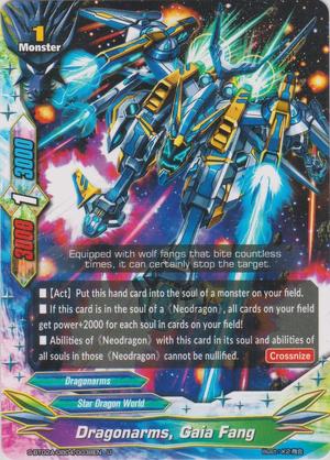 S-BT02A-UB04-0038EN