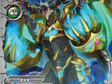 Seamless Dragon Lord