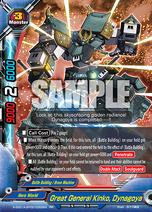 S-SS01A-SP02-0055EN (Sample)