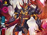 Demonic Battle Demon, Zetta