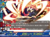 "Mirror Hero, Mukuro ""Infinity Death Crest"""