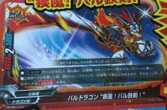 Bal Dragon, Whirlwind Bal Sword Slash