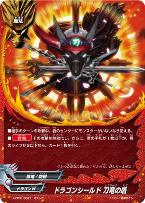X-CP01-0021