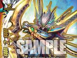 """Gargantua Dragon, """"Return Mode"""""""