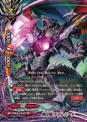 X-BT02-0106