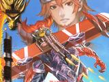 Dragon Knight, Red Baron