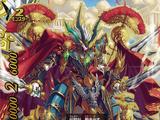 Combat Deity Great Hero Dragon, Gargantua Kaizer