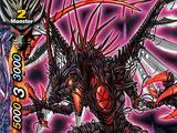 Black Dragon, Death Hang