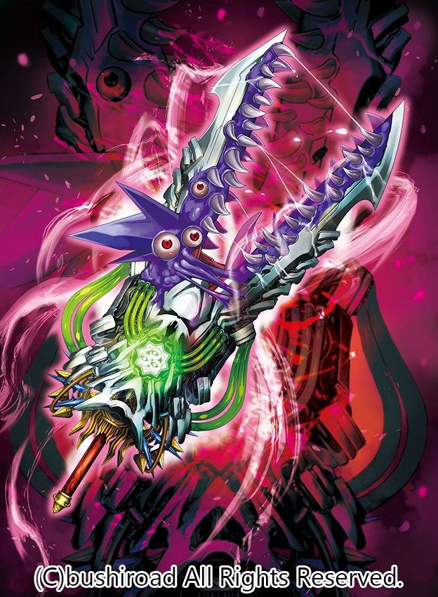 Eroded_Beast_Sword_of_the_King%2C_Laevat