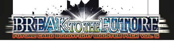 Archivo:BT05 Logo.png