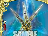 Star Pole Sword, Estrela