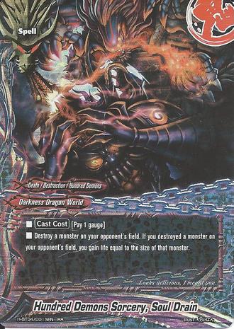 Hundred Demons Sorcery, Soul Drain   Future Card ...