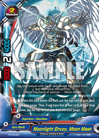 PR-0249EN (Sample)