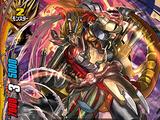 Overturn Armordragon, Drum Bunker Dragon