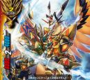 Thunder Emperor's Chum, Saint Holy Sword Dragon/Gallery