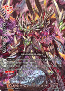 S-SP04-0002