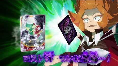 フューチャーカード 神バディファイト スペシャルシリーズ第1弾「ディメンジョンゲート」&「ロスト・ヴァニティ・ディメンジョン」