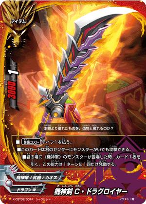 X-CBT02-0074