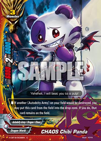 Chaos Chibi Panda Future Card Buddyfight Wiki Fandom Powered By