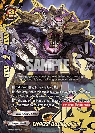 X-BT03-0003EN (Sample)