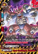 Super Combidragon, Brainbaltes (Anime)