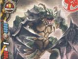 Crush Execute Dragon, Zarrtelganger