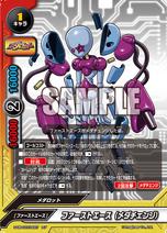 S-UB-C07-0027 (Sample)