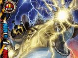 Violent Thunder, Armorknight Ogre